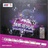 倾听新风尚-郑州电台女主播热歌演唱会DVD( 货号:78853649006)