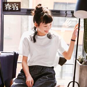 【尾品价67】森宿奶油紫薯春装2018新款文艺纯色半高领短袖T恤女