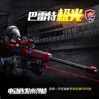 巴雷特极光狙击枪电动连发水弹枪可发射水晶弹枪黑骑士雷神玩具枪