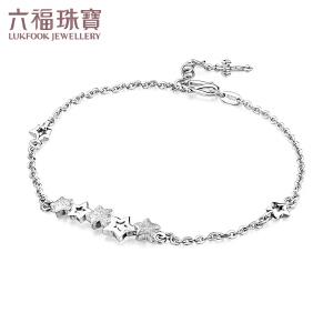 六福珠宝Pt990铂金手链女娉婷系列星情白金手链*     HPP60001