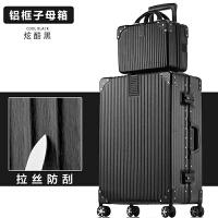 行李箱拉杆箱万向轮旅行箱24寸女男韩版小清新20复古直角密码箱子