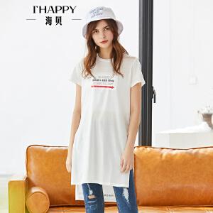 海贝2018夏装新款女 纯棉圆领字母印花前短后长开衩中长款短袖T恤