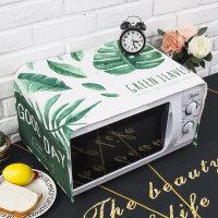 北欧ins热带绿植物微波炉盖布小清新罩格兰仕美的烤箱巾 35X95cm