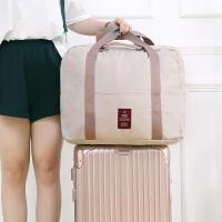 可折叠旅行收纳袋手提行李包女拉杆箱挂包出差大容量多功能收纳包 卡其色 大