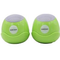 本手(BASIC) C12 2.0时尚多媒体迷你小音箱 带低音振膜 绿色