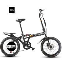 折叠自行车6寸20寸男女式变速碟刹减震超轻学生单车