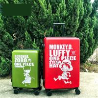 儿童拉杆箱女20寸旅行箱包男可爱小孩学生行李箱登机卡通宝宝拖箱 h4m