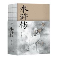 水浒传(胡适、刘半农等文学大师推崇备至的70回本,以贯华堂原本《第五才子书施耐庵水浒传》为底本重新点