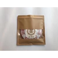 普洱茶饼七子饼、500g饼茶拉链袋 自封袋 茶叶包装牛皮纸袋50个
