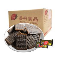 美丹苏打饼 经典黑米苏打饼干 无糖梳打饼 健康零食 黑米味1Kg箱装