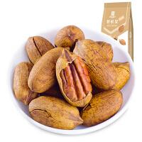 良品铺子奶香碧根果190g/袋山核桃坚果干果特产长寿果休闲零食