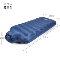 户外懒人空气沙发床充气床垫单双人加厚口袋充气沙发折叠便携午休SN6322