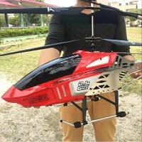 遥控飞机超大充电动飞行器耐摔无人儿童户外玩具男孩子直升机