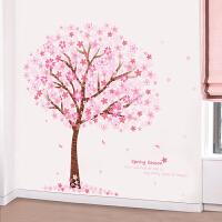 女生网红房间改造装饰品墙贴纸卧室温馨创意粉色小花贴画墙纸自粘 浪漫樱花树 特大