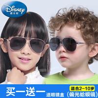 迪士尼儿童太阳镜3男童墨镜6防紫宝宝太阳眼镜女童偏光蛤蟆镜12岁