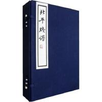 北平笺谱全6册 国画书 美术作品集 西泠印社出版社