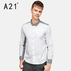 以纯A21男装修身翻领拼色长袖衬衫 简约舒适个性男士衬衣2017春装新品