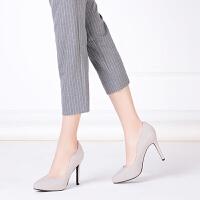 Daphne/达芙妮浅口尖头女鞋高跟单鞋女