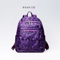 双肩包女韩版帆布百搭休闲尼龙牛津布简约小旅行背包女士新款 紫色迷彩(大款)