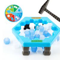 拯救企鹅破冰台拆墙凿冰玩具 儿童早教桌面益智游戏敲打企鹅
