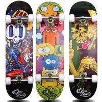 凹板专业滑板 滑板四轮滑板 加枫木板公路滑板