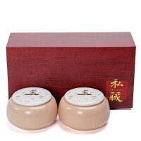 茶叶罐双罐礼盒装红茶绿茶龙井茶叶包装盒半斤陶瓷密封罐礼品定制