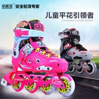 儿童全套装平花鞋轮滑鞋旱冰鞋3-4-6-10岁小状元溜冰鞋