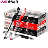 得力中性笔子弹头红黑蓝色0.5mm学生用考试碳素水笔批发一盒12支