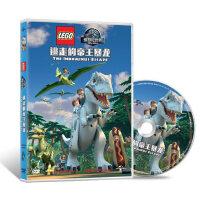 正版乐高侏罗纪世界:逃走的帝王暴龙 儿童短片电影双语DVD碟片