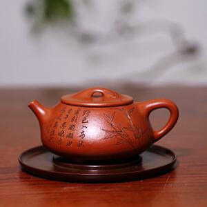 宜兴紫砂茶壶 景舟石瓢 助理工艺美术师张玲玲制 朱泥 320cc