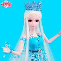 叶罗丽娃娃正品罗丽仙子60厘米灵冰公主精灵梦叶萝莉女孩玩具全套