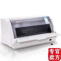 得力DL-730K针式打印机税控发票 增值税 报表 发票打印