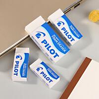 日本百乐学生橡皮 儿童环保泡沫铅笔橡皮大小块擦得干净白橡皮擦