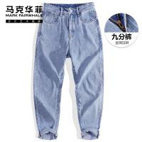 马克华菲牛仔裤男浅色宽松2020夏季新款潮牌韩版潮流裤子9九分