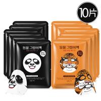 [当当自营]韩婵补水保湿面膜贴动物面膜 熊猫图案5片+老虎图案5片