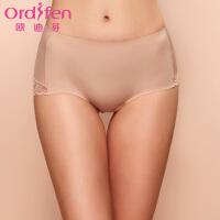 【2件3折到手价约:38】欧迪芬女式内裤光面无痕舒适蕾丝性感女士三角内裤XP6249