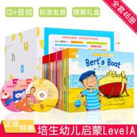 培生幼儿启蒙英语Level A