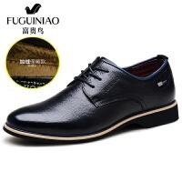 富贵鸟男鞋休闲鞋商务棉皮鞋男尖头英伦加绒保暖鞋子 A603809C黑色(加绒款) 38