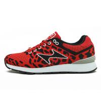 海尔斯新款慢跑鞋 5090S 时尚炫彩飞线运动鞋 情侣慢跑鞋 中性运动鞋透气