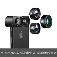 七夕礼物 广角手机镜头摄像头外置高清鱼眼长焦微距三合一通用单反套装