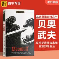 Beowulf 贝奥武夫 英文原版 英国文学史诗 英文版经典世界名著 正版进口英语书籍