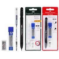 辉柏嘉答题卡考试专用笔自动铅笔2B机读卡电脑涂卡笔填涂比笔套装