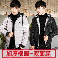 冬季男士棉衣连帽冬装双面穿外套男韩版修身青年冬天棉袄男装衣服