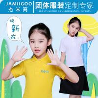 儿童diy衣服定做文化广告衫订制幼儿园活动服短袖polo衫定制t恤