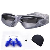 新款泳镜男女游泳眼镜高清防雾大框平光带连体耳塞防水泳镜SN9314 +泳帽