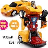 电动万向非遥控兰博基尼自动变形玩具金刚汽车布加迪儿童玩具汽车