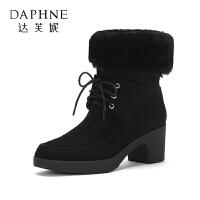 Daphne/达芙妮2017冬 粗小跟女靴时尚毛绒低筒中跟短靴女棉鞋雪地靴-