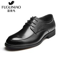 富贵鸟 新款商务正装皮鞋男士英伦风尖头潮流时尚皮鞋男鞋子