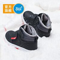 【2件3.5折价:97.65】361度童鞋 儿童棉鞋男冬季加绒鞋子2018新款中大童休闲鞋 N71842661