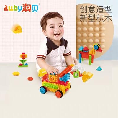 澳贝 创意梳子积木益智拼装积木玩具6-7-8-10岁男孩女孩智力启蒙 梳子积木 益智拼装游戏 亲子互动 智力启蒙